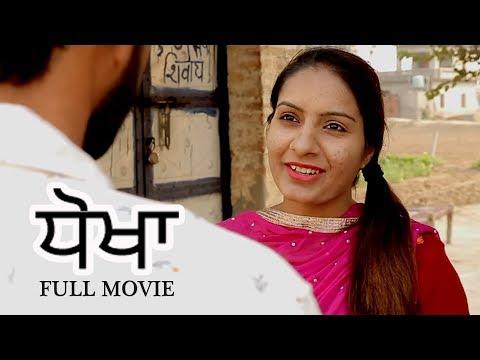Dhokha   ਧੋਖਾ   Latest Punjabi Full Movies 2019   Outline Media Net Films
