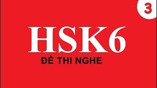 Bài thi HSK 6 (đề nghe 3)  | HSK exam | Học tiếng trung từ A-Z