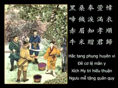 Truyện Nhị Thập Tứ Hiếu (NamMoADiDaPhat.org)