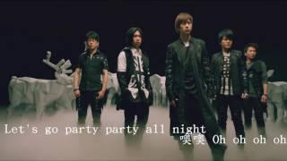五月天 -- 派对动物[纯伴奏][KTV版] + 歌词