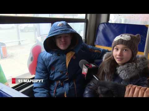 Жители Владивостока назвали самый опасный маршрут