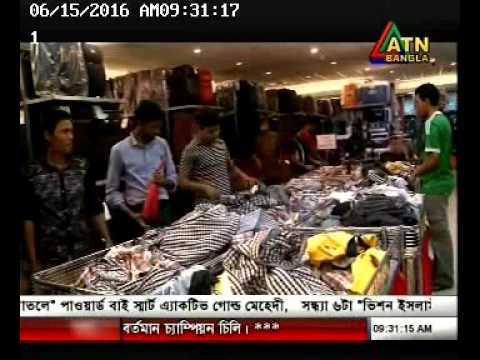 Business In Bangladesh at ATN Bangla (15 June 2016 )