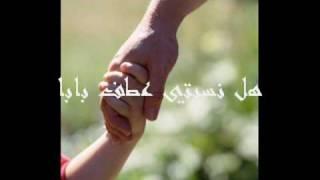 مبحر في ذكرياتي - أحمد بو خاطر