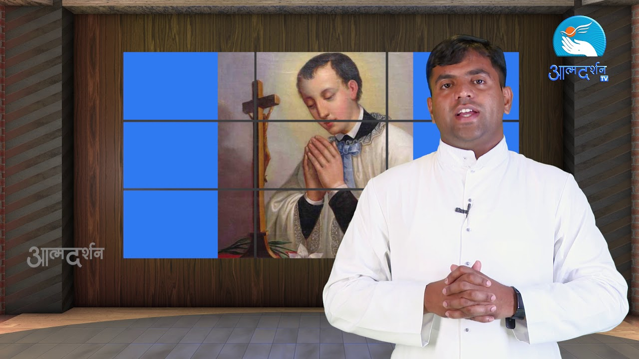 Hindi Christian Tv St Aloysius Gonzaga 21 June