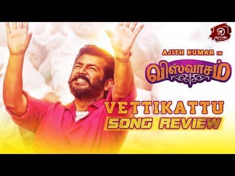 Vettikattu Song Review   Viswasam Songs   Ajith Kumar, Nayanthara   D.Imman