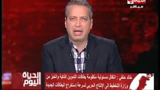 فيديو.. تامر أمين: «الحكومة تغرق في شبر ميه والجيش يلحقها»