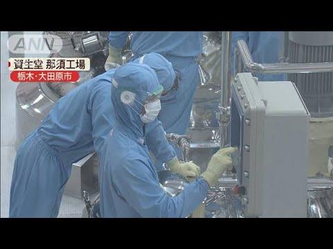 工場 資生堂 茨木