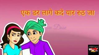 Jamidaar vs Pyaar | MD KD | New Haryanvi Songs 2018 By Love Dose