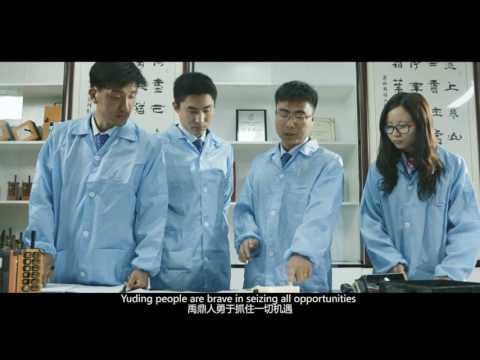 Vedio introduction of Henan Yuding Electronics Corp., Ltd