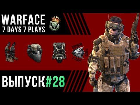 WARFACE | 7 DAYS 7 PLAYS | #28