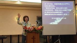 「誘惑に打ち勝つこと Vol.2」 松澤富貴子牧師・ワードオブライフ横浜