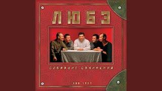 Сирота Казанская mp3