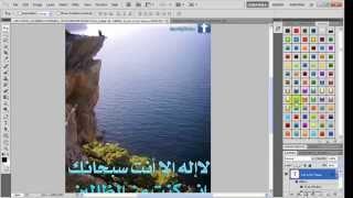 Adobe PhotoShop Cs5 Me الفوطوشوب محمول مفعل ومعرب