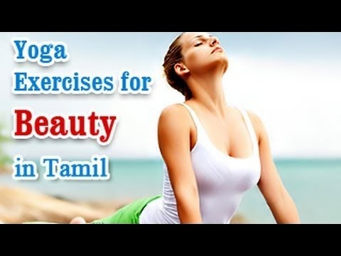 Yoga For Beauty - Glowing Skin, Hair Growth and Beauty ...