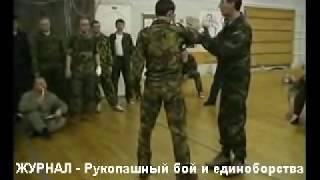А. Л. #ЛАВРОВ, #Семинар 2008, Ч3 Уход от #удара