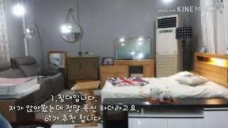 창원 팔룡동 가구거리