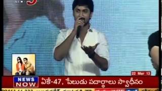 Nani Talk About Swamy Ra Ra Movie -TV5