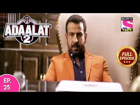 Adaalat 2 - Full Episode  25 - 26th  December, 2017 thumbnail