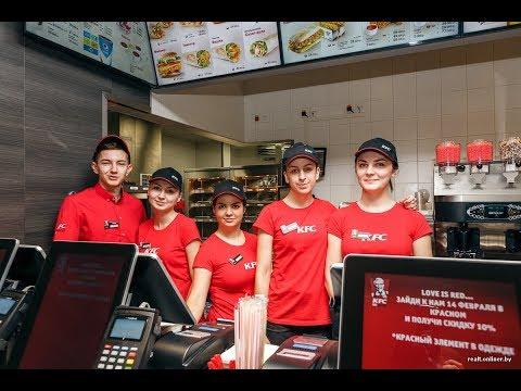 Работа В KFC Краснодар