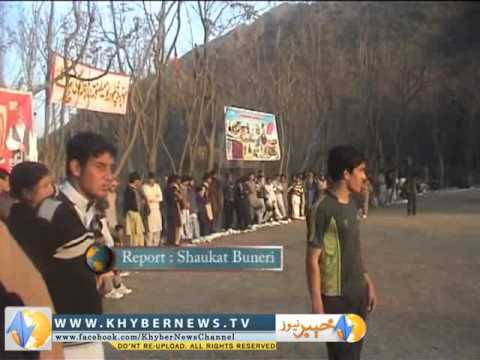 Buner Aman Cricket tournament end successfully Report by Shaukat Buneri