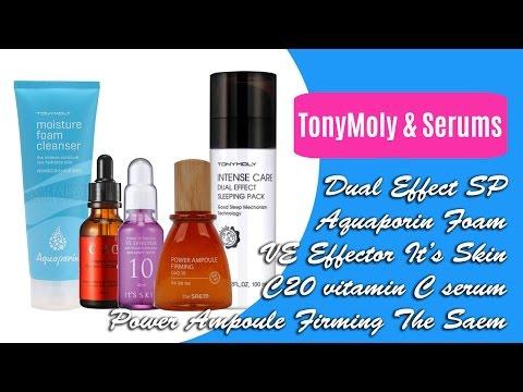 Обзор: TonyMoly и серумы для лица: C20, It's Skin VE, The Saem Q10
