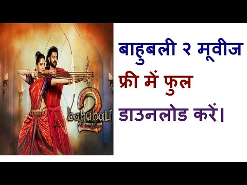BAHUBALI 2 FULL MOVIES DOWNLOAD IN HD QUALITY ! THE CONCLUSION OF 2017 !