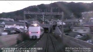 寝台特急日本海03(京都→比叡山坂本通過~rear window view)