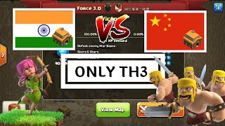 5 VS 5 WAR With only TH 3 || India vs china clan war || clash of clans
