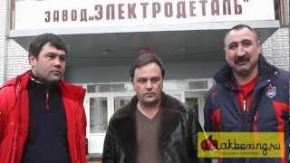 Лебзяк, Курнявка, Арсалиев, Колесников, Явельский