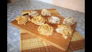 Как сделать итальянскую пасту фетучини? Два способа.