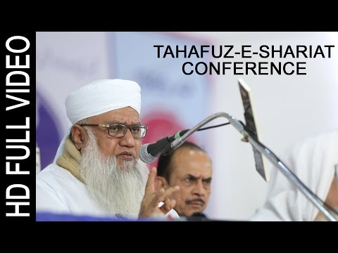 Moulana KhaleelurRahman Sajjad Nomani | TAHAFUZ-E-SHARIAT CONFERENCE Hyderabad | 6th November 2016.