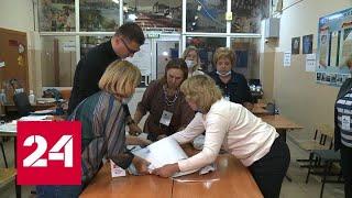 ЦИК обработал более 60 процентов протоколов Единого дня голосования - Россия 24 