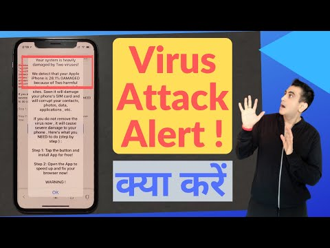 iPhone Virus Alert   Solution