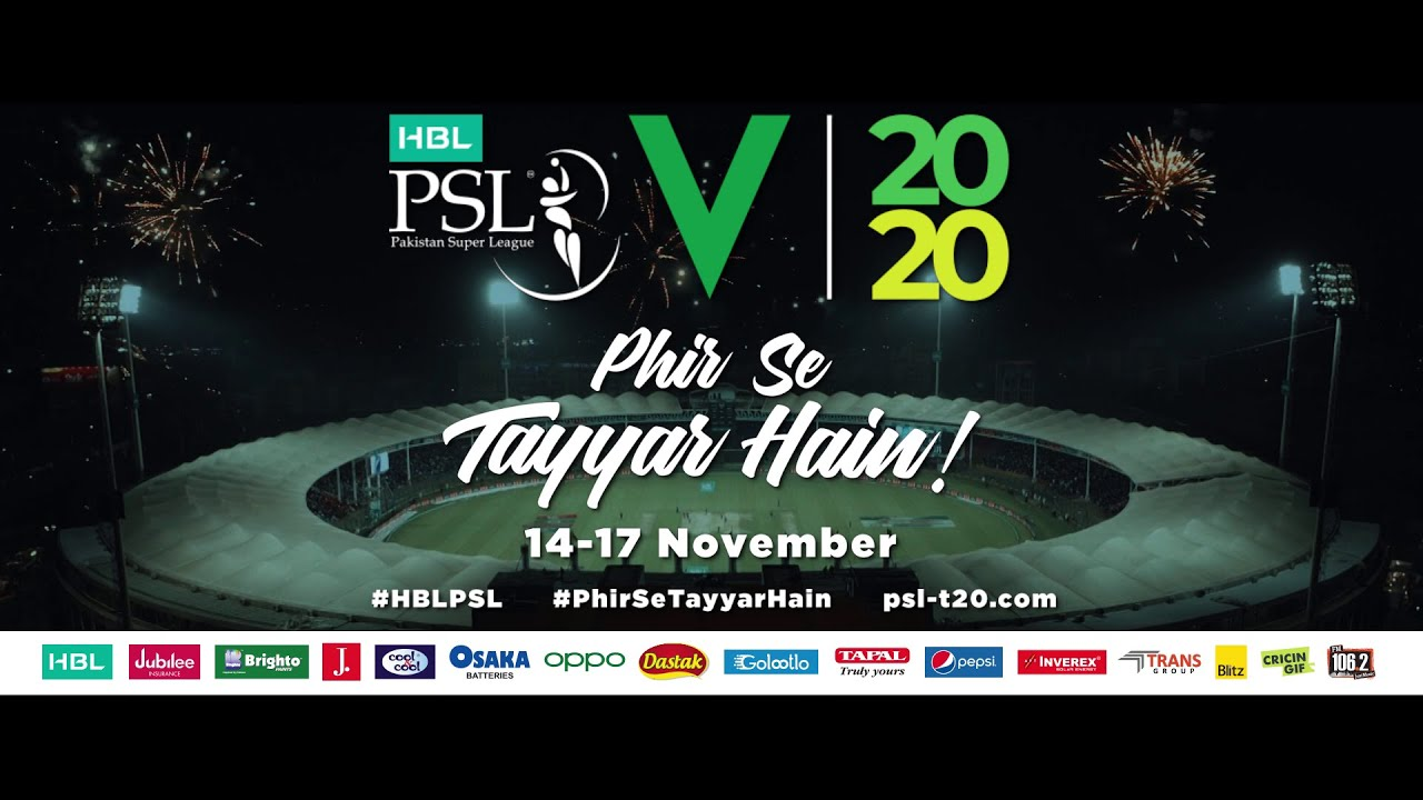 #PhirSeTayyarHain | HBL Pakistan Super League 2020 | TVC