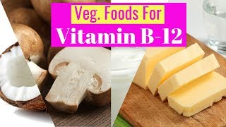 Rich source of Vitamin B12: Top 10 foods for vegetarians