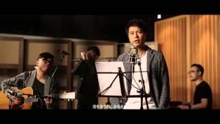李克勤 Hacken Lee - 《你最重要》MV