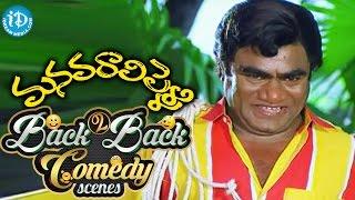 Manavarali Pelli Movie Back To Back Comedy Scenes || Harish, Soundarya,