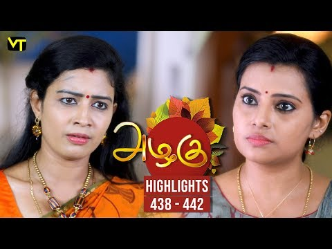 Azhagu Tamil Serial Episode 438 - 442 Highlights on Vision Time Tamil.   Azhagu is the story of a soft & kind-hearted woman's bonding with her husband & children. Do watch out for this beautiful family entertainer starring Revathy as Azhagu, Sruthi raj as Sudha, Thalaivasal Vijay, Mithra Kurian, Lokesh Baskaran & several others.  Stay tuned for more at: http://bit.ly/SubscribeVT  You can also find our shows at: http://bit.ly/YuppTVVisionTime  Cast: Revathy as Azhagu, Sruthi raj as Sudha, Thalaivasal Vijay, Mithra Kurian, Lokesh Baskaran & several others  For more updates,  Subscribe us on:  https://www.youtube.com/user/VisionTimeTamizh Like Us on:  https://www.facebook.com/visiontimeindia