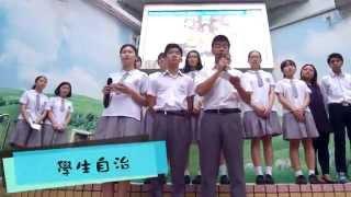 nwcss的天主教南華中學70周年校慶(預告篇)相片
