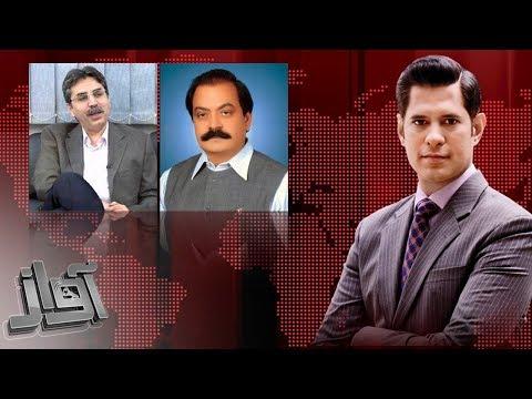 Awaz - SAMAA TV - 13 Nov 2017