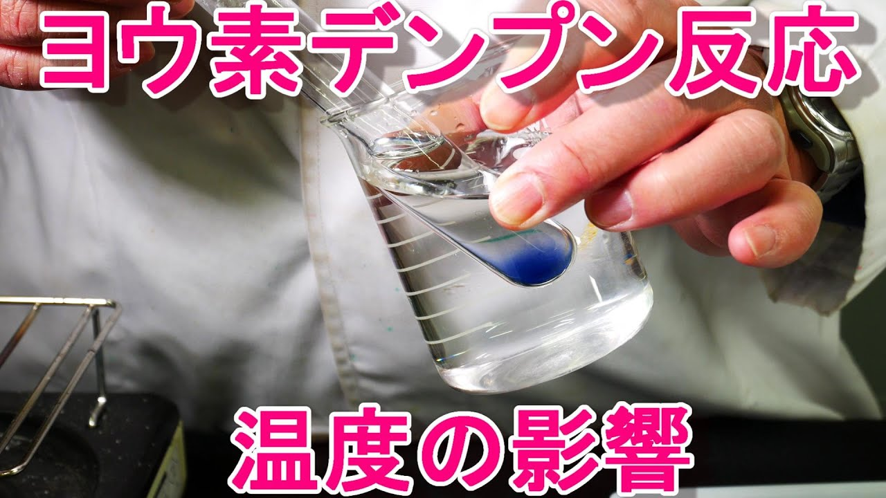 作り方 コロイドヨード