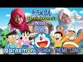 Doraemon Cilla Feat. Jinan | Baling Baling Bambu | Lagu Anak Indonesia | ドラえもん | 3rd Single