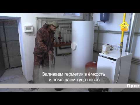 Устранение течи системы отопления с помощью герметика. Своими руками // FORUMHOUSE