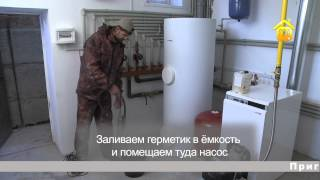 видео Двухконтурный котел навиен устранение течи