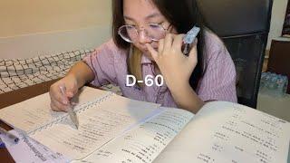 (D-60) Countdown For Gat/pat #dek64   Waydeforme
