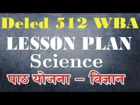 WBA 512 Lesson Plan on Science पाठ योजना - विज्ञान