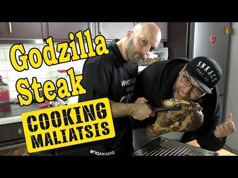 Cooking Maliatsis - 94 - Godzilla Steak