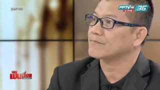 """นักศาสนวิทยาชี้ """"คนไร้ศาสนา"""" ไม่แปลก คนไทยรับไม่ได้เพราะถูกปลูกฝังจากเพลง """"เด็กดี"""""""
