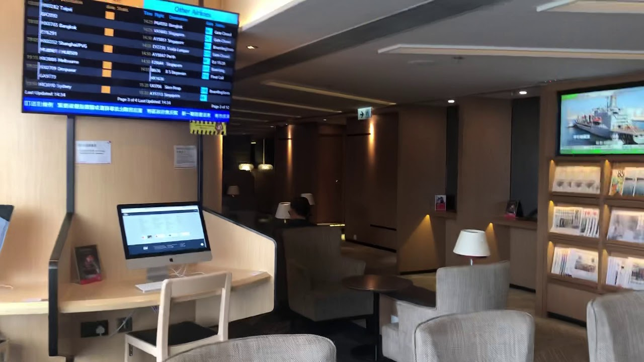 香港航空紫荊貴賓室 - YouTube