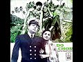 Yaari Ho Gai Yaar Se.Do Chor1972.Lata Mangeshkar.R D Burman.Dharmendra.Tanuja
